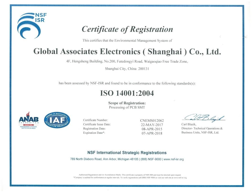 ISO 14001:2004认证证书
